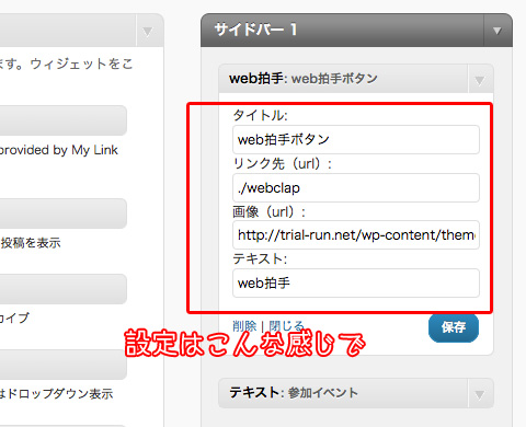 yaweb_02