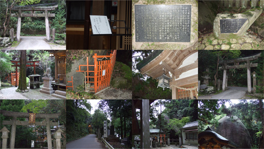 磐船神社_2