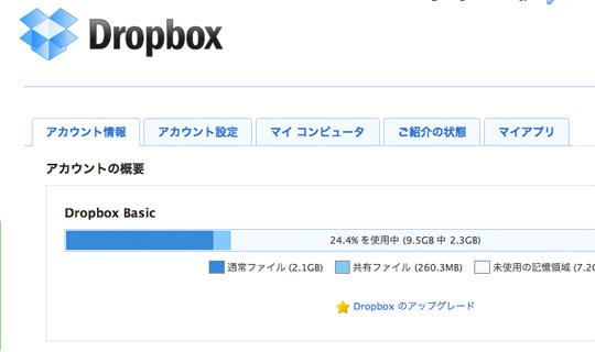 dropbox_beta